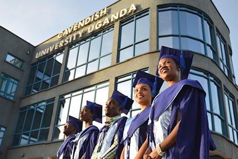 best private universities in Uganda